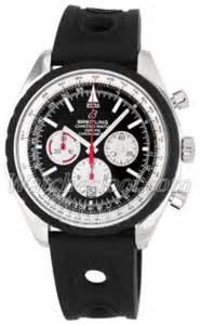ulysse nardin chronograph rubber strap